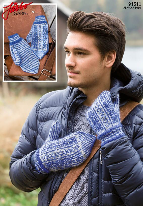 Men's pattern knitted mittens.