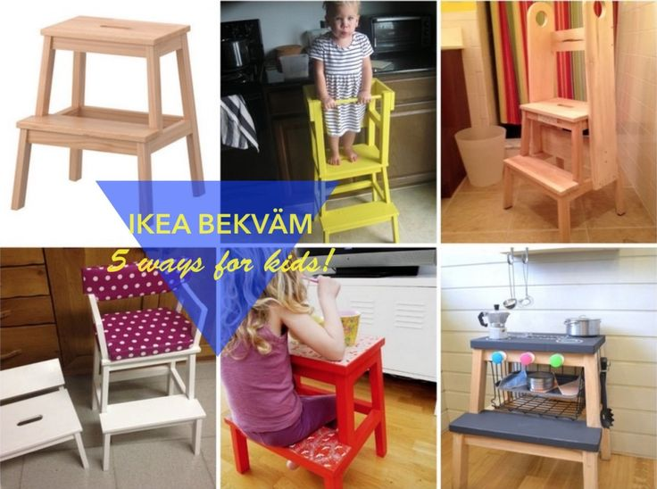 The BEKVÄM step stool is as typical as IKEA goes. Functional. Plain. Solidly designed. We'll take a look how the BEKVÄM occupies a special place for kids.