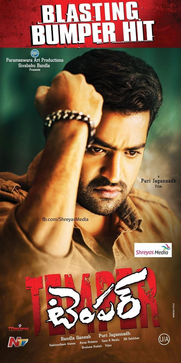 """#Temper New Poster"""