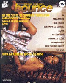 bounce 255号 - ブランディ