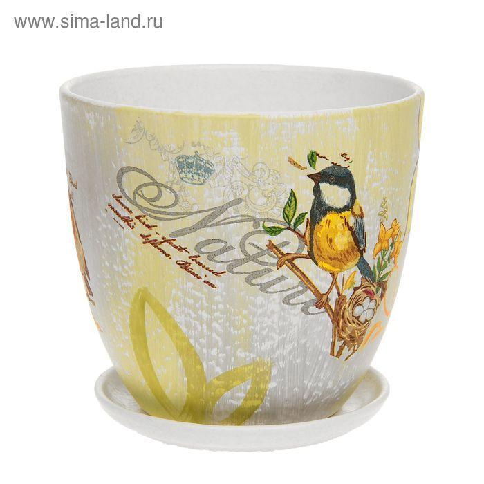 """Кашпо """"Винтаж"""" птицы 2,6 л"""