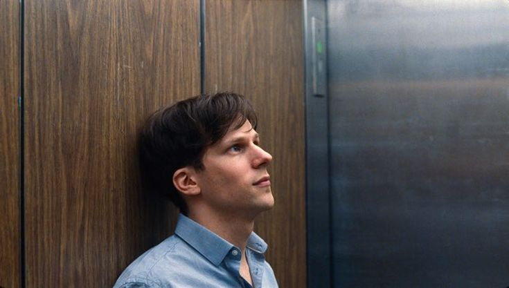 LOUDER THAN BOMBS Movie Trailer