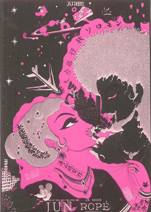 Japanese Poster Design: Gold metallic beard. Tadanori Yokoo. - Gurafiku: Japanese Graphic Design
