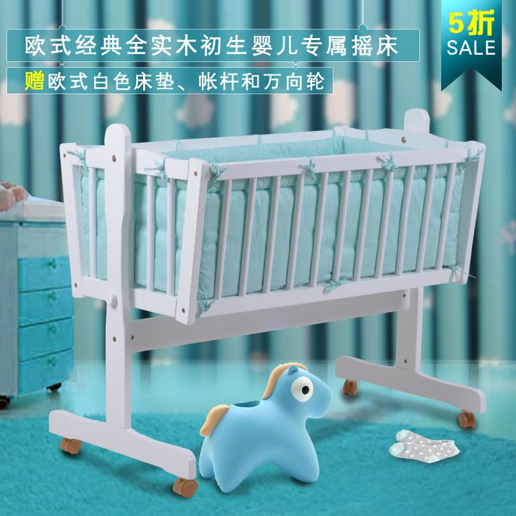 cheap baby cribs on sale at bargain price buy quality shaker baby lion