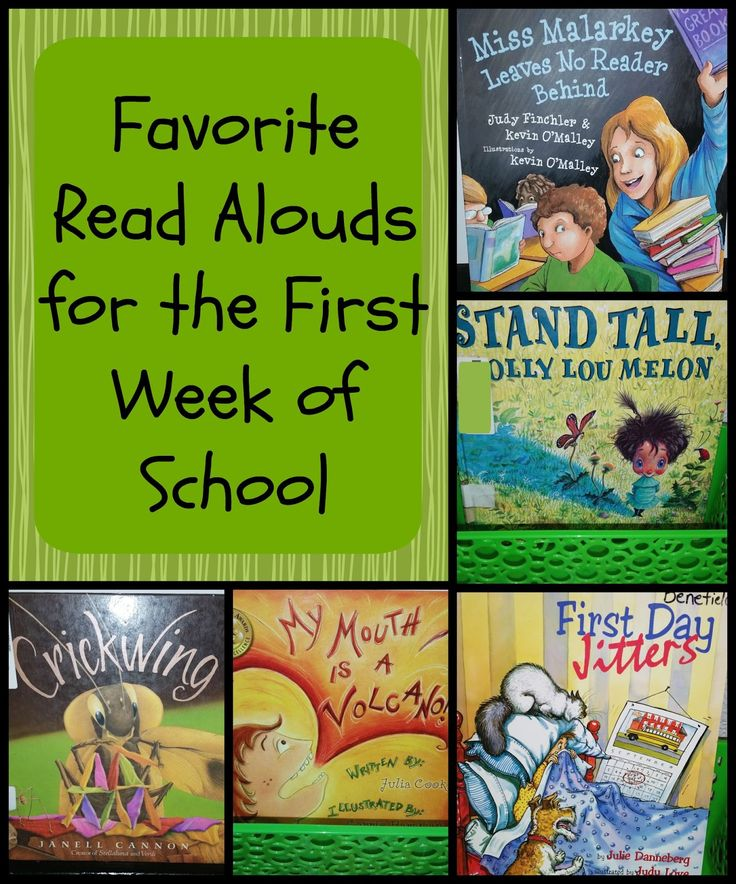 Favorite Read Alouds for the First Week of School