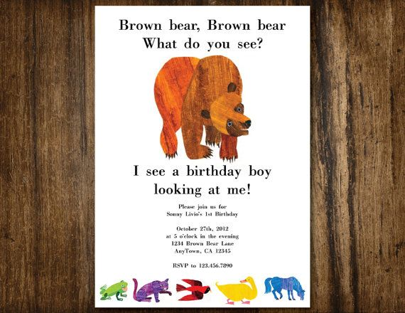 PRINTABLE Brown Bear Eric Carle inspired Birthday or by SONNYAndCo, $11.99