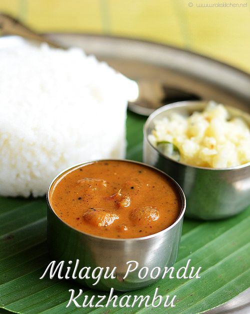 South Indian spicy pepper and garlic curry that goes well with rice. Poondu milagu kuzhambu recipe.