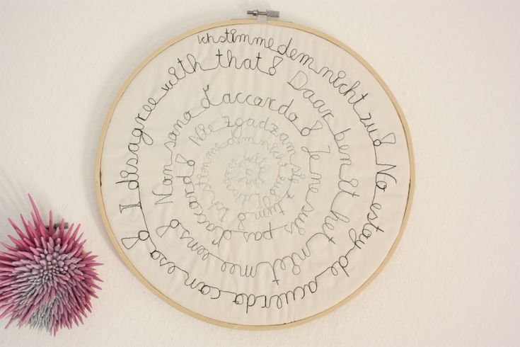 Stickrahmen Gegensätze #embroidery
