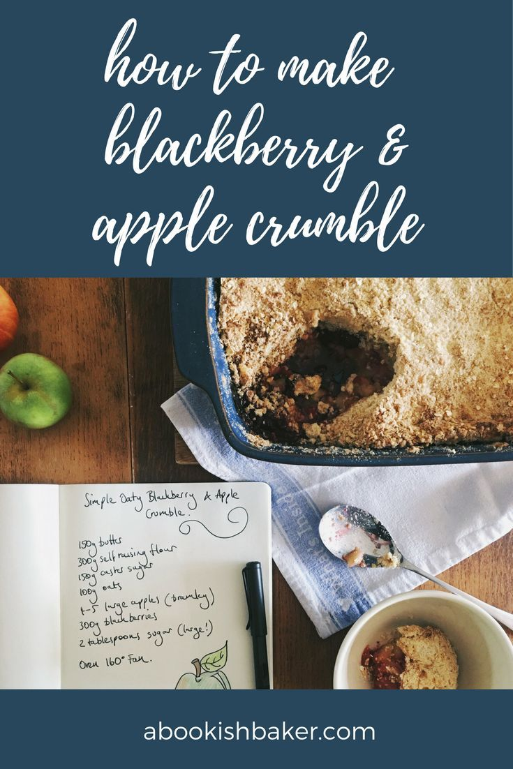 how to make apple and blackberry crumble. Recipe - harvest - dessert - pudding - family - food.