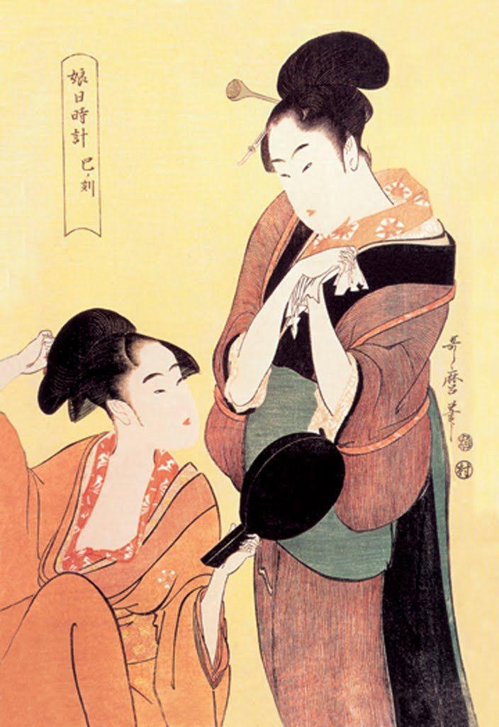 Sundial Maidens: The Hour of the Snake, by Utamaro