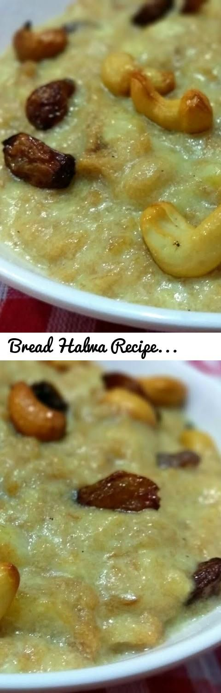 Bread Halwa Recipe | Sweet Bread Recipe | Dessert Recipe With Bread... Tags: bread halwa recipe, sweet bread halwa, bangla recipe, dessert recipe with bread, bengali recipes, bread halwa, bread recipe, tanuja kitchen, bangla, sweet bread recipe, halwa with bread and milk, how to make bread halwa, bread halwa bengali, bread halwa bengali recipe, tasty, tasty halwa, halwa recipe, bread halua recipe, halwa, quick and easy recipe, dessert recipe, dessert recipe