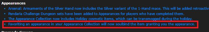 One of the most underrated changes in the patch notes. #worldofwarcraft #blizzard #Hearthstone #wow #Warcraft #BlizzardCS #gaming