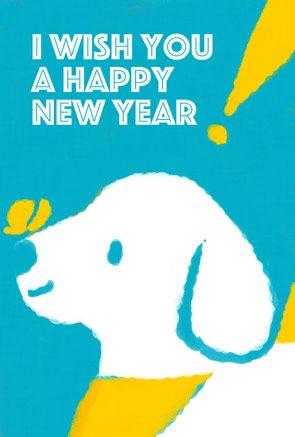 【無料】かわいい犬のイラスト年賀状【戌年】