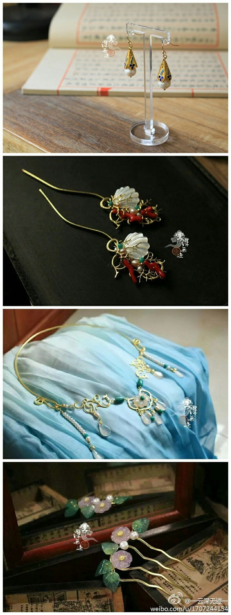 92 best chinese jewery images on Pinterest   Jewelry ideas ...