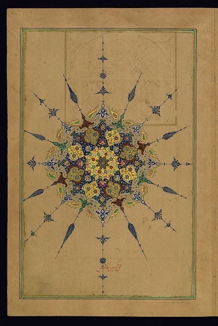 Five poems (quintet), Illuminated frontispiece, Walters Manuscript W.624, fol. 42a by Walters Art Museum Illuminated Manuscripts, via Flickr
