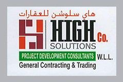 heavy equipment rental   in qatar, High Solutions Company  in qatar ,doha