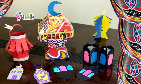اصنعي بنفسك زينة رمضان وفانوس جديد مع اولادك Crochet Symbols Ramadan Decorations Crafts For Kids