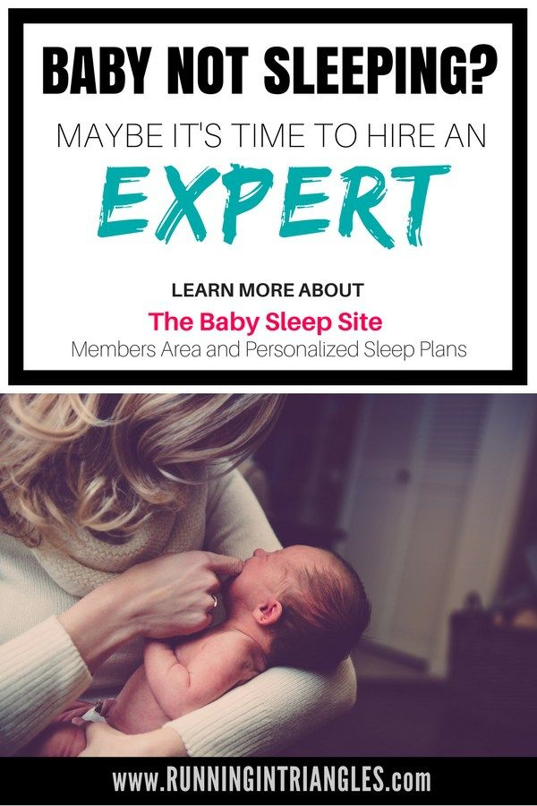 The Baby Sleep Site Review - Learn more about how the members area and personalized sleep plans #sleeptraining #sleeptrainingexpert #babysleepexpert #TheBabySleepSite