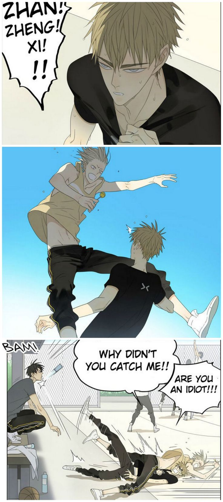 #19 days #Old Xian