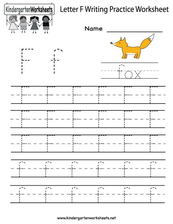 Kindergarten Letter F Writing Practice Worksheet Printable: