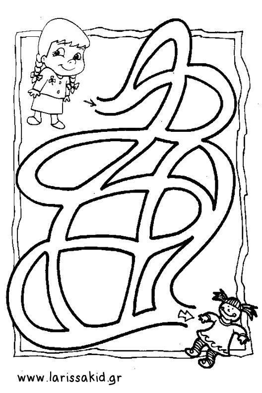 Λαβύρινθοι #Σελ.1 | Larissakid-Ζωγραφιές.gr - Τα πάντα για το παιδί στη Λάρισα