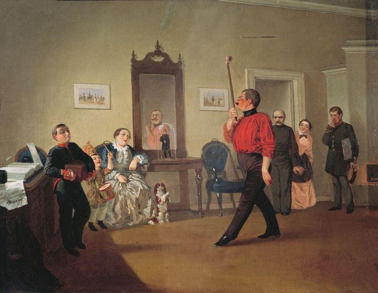 «Мирная марсомания» Устинов Александр Васильевич (1796-1868)
