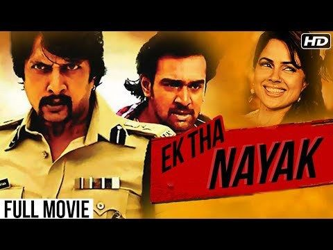 Watch Sudeep Kannada Movie Full Dubbed In Hindi | Latest South Indian Hindi Dubbed Movie | New Movie 2017 watch on  https://free123movies.net/watch-sudeep-kannada-movie-full-dubbed-in-hindi-latest-south-indian-hindi-dubbed-movie-new-movie-2017/