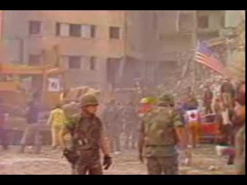 1983 Beirut Embassy And Marine Barrack Bombings During Israeli Invasion ...