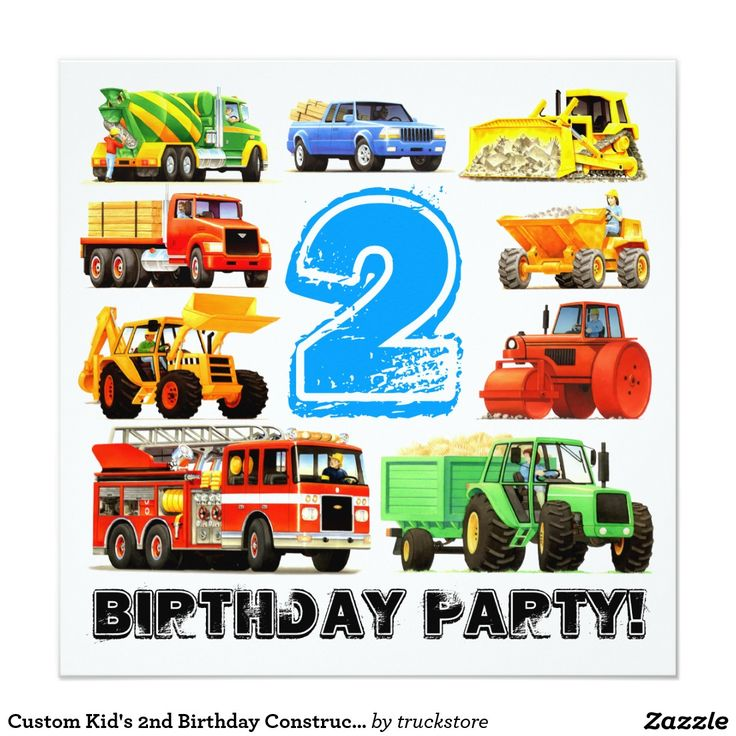 66 best 2nd Birthday Truck and Construction Party Supplies images ...