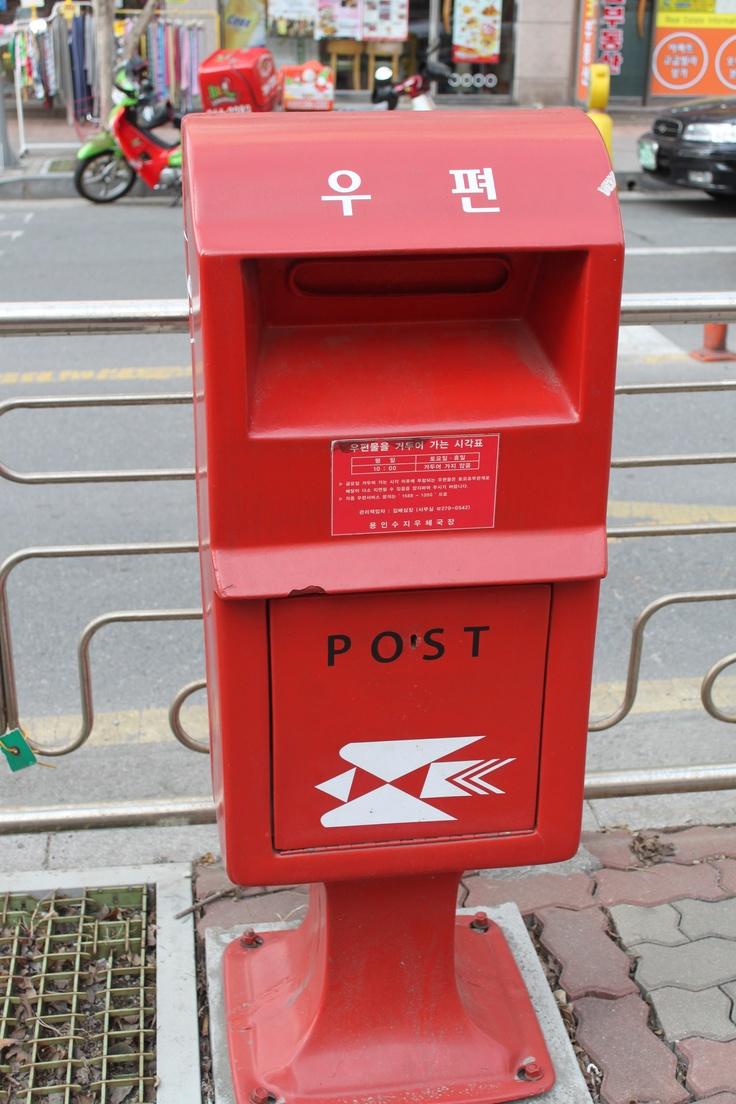 Post box (우체통) 엽서 한장 써주세요. 구리구리 구리 ~
