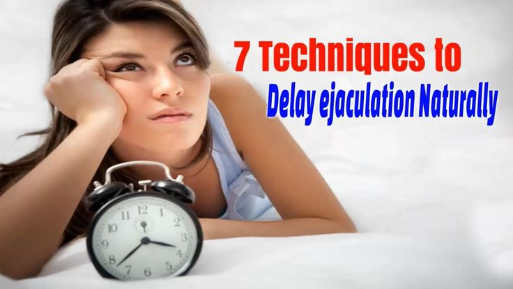 Cure Premature Ejaculation | 7 Techniques to Delay ejaculation Naturally