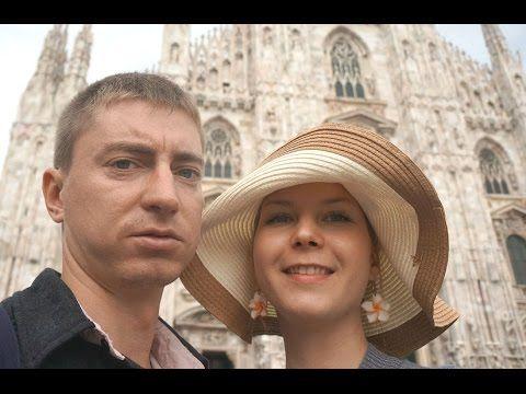 Приключения в Европе: Милан и Турин (день 2)
