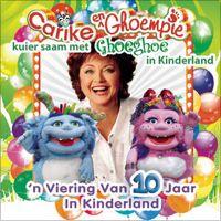 Carike & Ghoempie Kuier Saam met Ghoeghoe in Kinderland, Vol. 10 by Carike Keuzenkamp