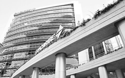 Diploma  En España  El Programa de Formación de Microempresarios de Banesco Banco Universal recibió un diploma de reconocimiento por haber sido seleccionado como finalista en la sexta edición de los Premios Corresponsables, que otorga la Fundación (...)