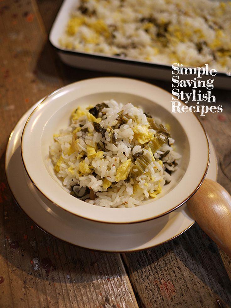 お家ランチに!お弁当に!止まらない美味しさ!高菜めし by SHIMA / 「高菜めし」クセになる美味しさ。炊きたてごはんと甘めの炒り卵、高菜の油炒めを混ぜるだけなのにお箸が止まりません!お家ランチに、お弁当にもオススメです! / Nadia