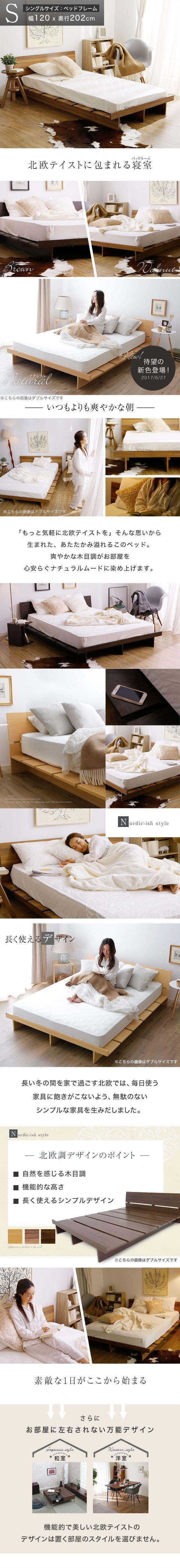 ベッド ベッドフレーム シングル フレームのみ。ベッドフレーム ベッド フレーム ローベッド シングル シングルベッド すのこベッド マットレス対応 シングルベット ベット モダン ロータイプ フレームのみ
