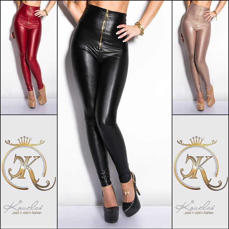 Leggings aspect simili-cuir brillant & zip - bestyle29.com