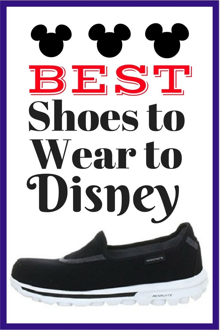 If you are planning a trip to Walt Disney World, you will want to be sure to pack a great pair of walking shoes. These are the BEST. via @disneyinsider
