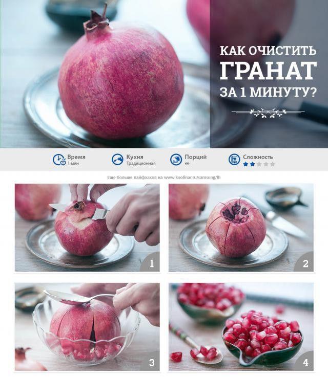 Кулинарные секреты, которые изменят вашу жизнь . Обсуждение на LiveInternet - Российский Сервис Онлайн-Дневников