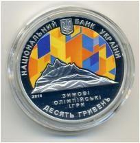 Монета Украина 10 гривен Зимние Олимпийские Игры СОЧИ 2014 г СЕРЕБРО тираж 2000 шт