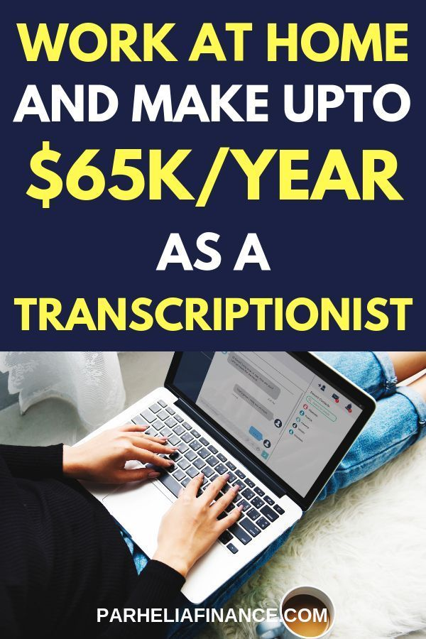 How To Become A Transcriptionist And Work From Home Working From Home Legitimate Work From Home Work From Home Jobs