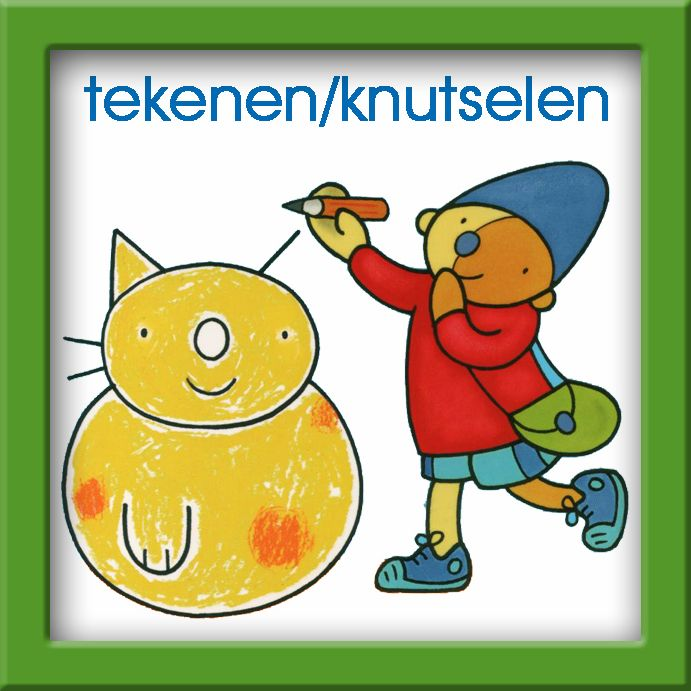 Hoekenkaart Tekenen/Knutselen Pompom