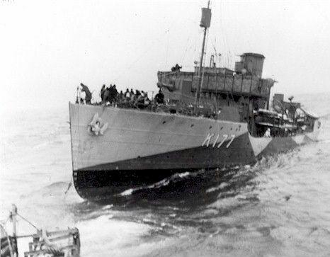 HMCS Dunvegan K177