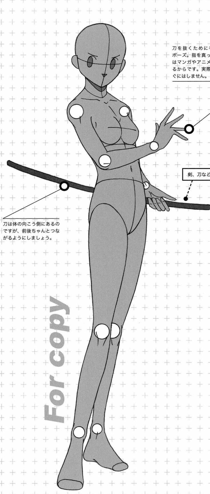 Female body, fighting stance, text, girl, katana, sword; How to Draw Manga/Anime