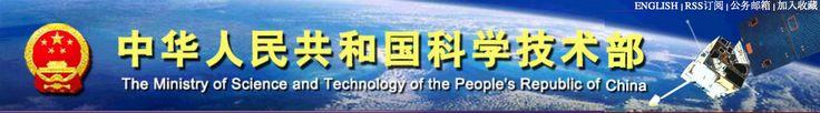 China – The Sleeper Awakens (Part 1 of 5)