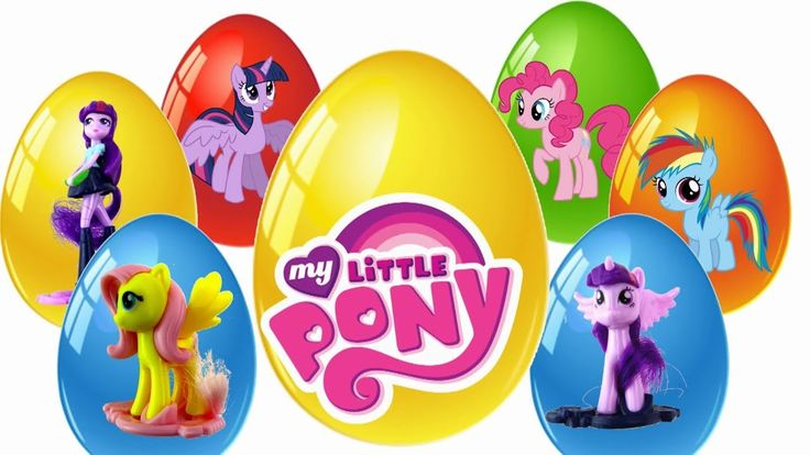 Kinder sorpresa Huevo Sorpresa MLP  킨더 서프라이즈, キンダーサプライズ, My Little Pony ...