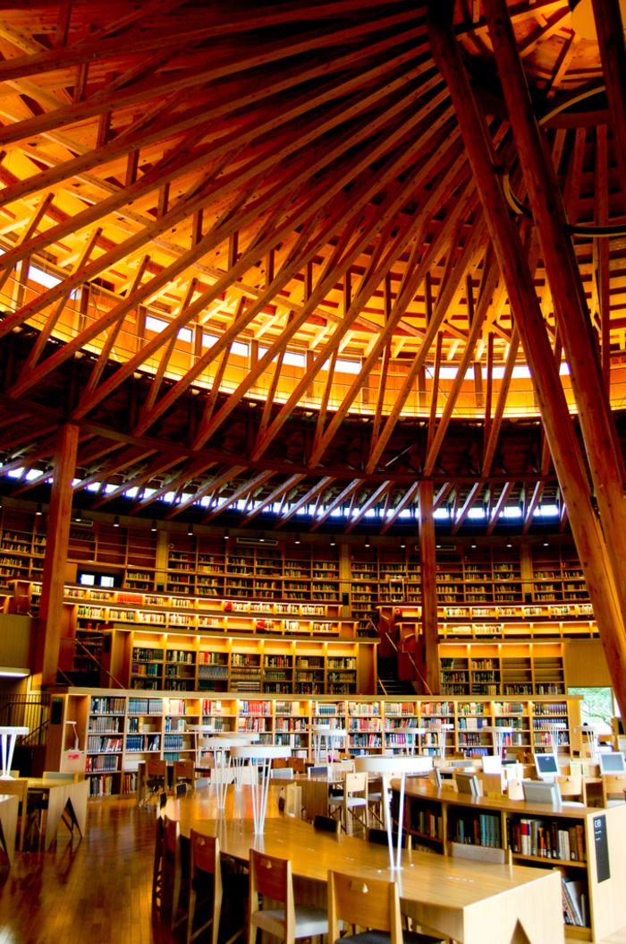 本だけじゃないよ 建物や空間も楽しめる日本全国のステキな図書館10選 図書館 図書館建築 建築コンペ