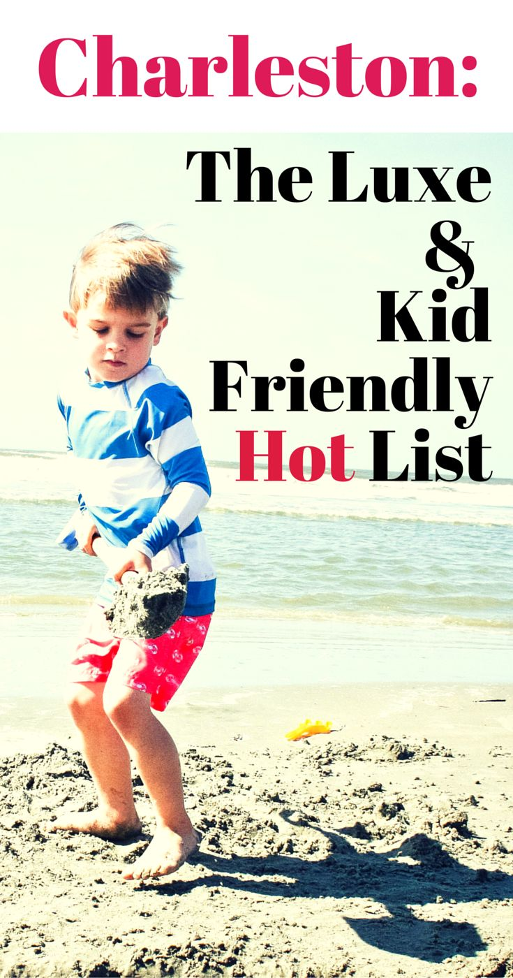 The best restaurants, shops, cafes, and things to do in Charleston with kids for a luxury family vacation, chosen by a local expert.