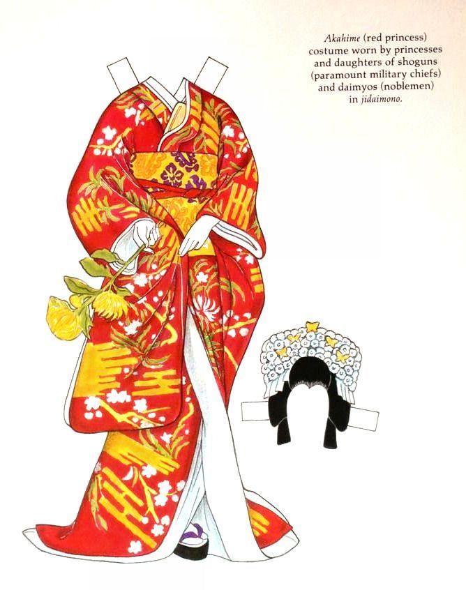kabuki costumes paper dolls ming ju sun   Best 25+ Kabuki costume ideas on Pinterest
