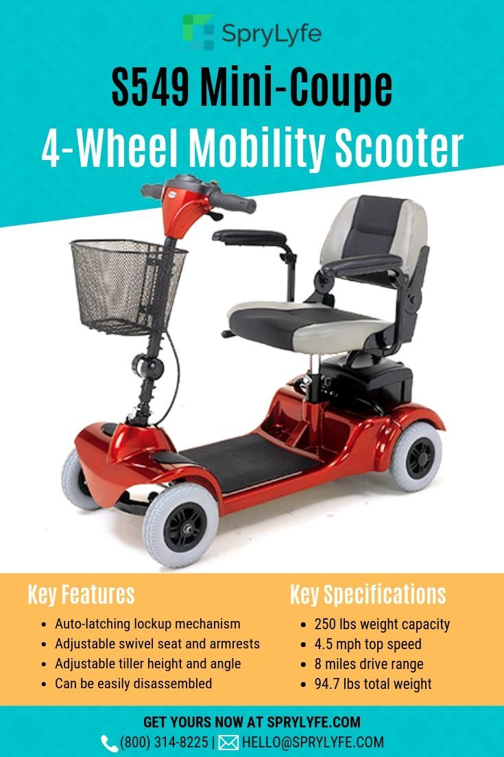 S549 Mini Coupe 4 Wheel Mobility Scooter Best Mobility Scooters